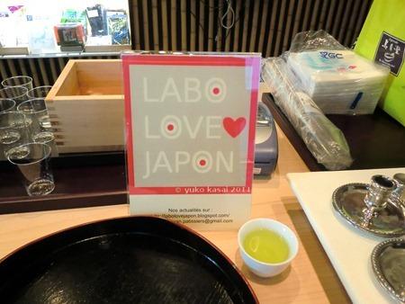Vente de gâteaux chez Jugetsudo–pour le Tohoku, Japon