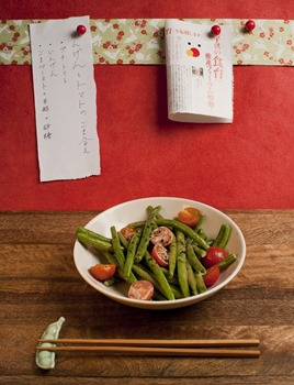 photo haricots verts et tomates