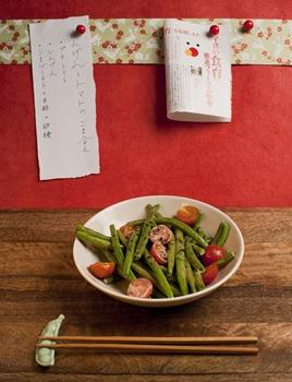 Recette de haricots verts et tomates, vinaigrette au miso