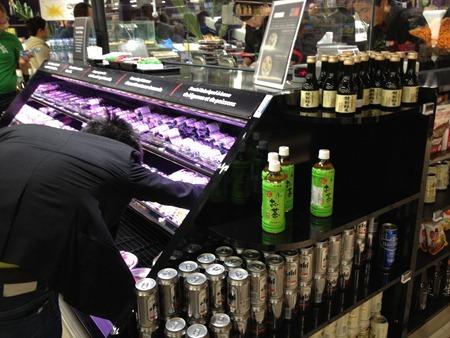 Sushi Carrefour première partie