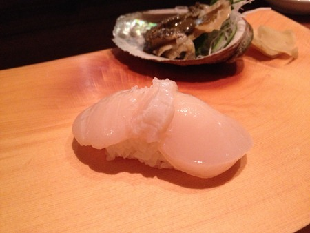 Hinoki au Saké Bar