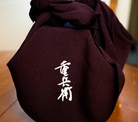 Jubei, obi et bento