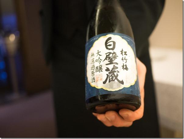 surmesure sasaki-1190753