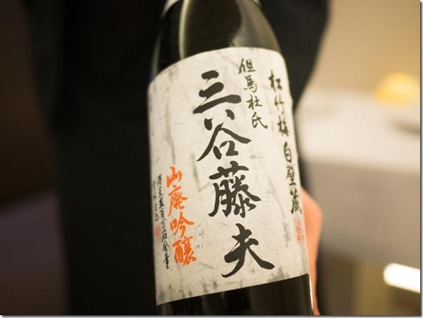 surmesure sasaki-1190767