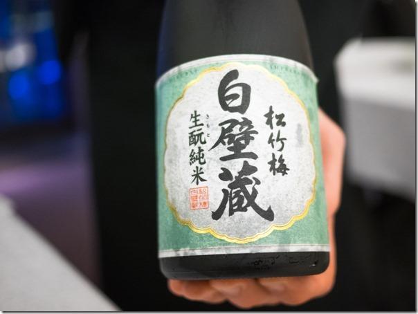 surmesure sasaki-1190772