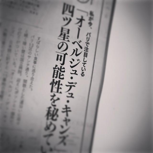 6日発売「料理王国」…