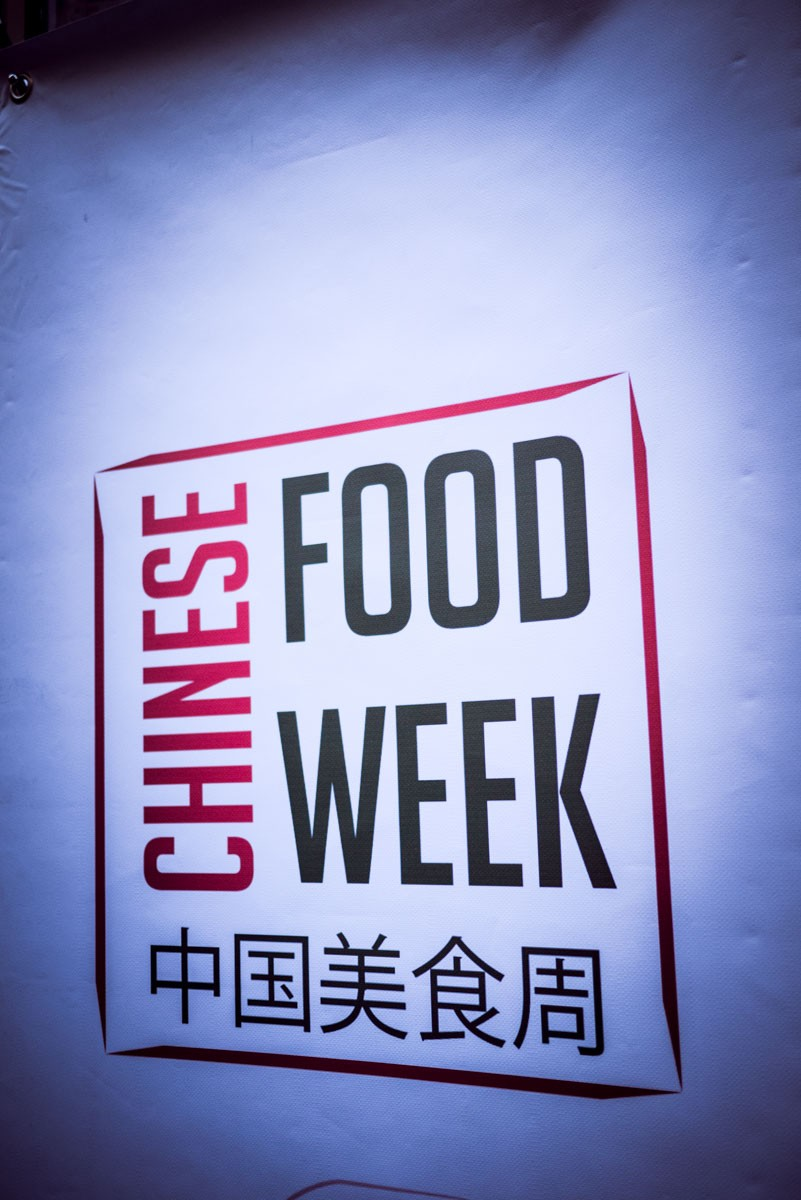 Chinese Food Week - du 1er au 7 juin 2015
