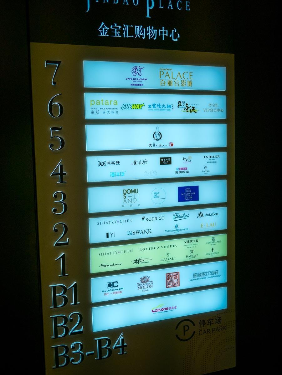 Au 5ème étage de Jinbao Place.