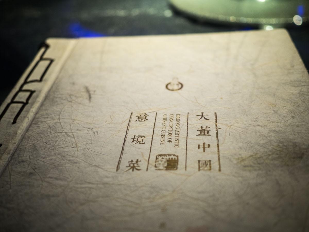 Le menu fait 160 pages? Avec plein de photos.