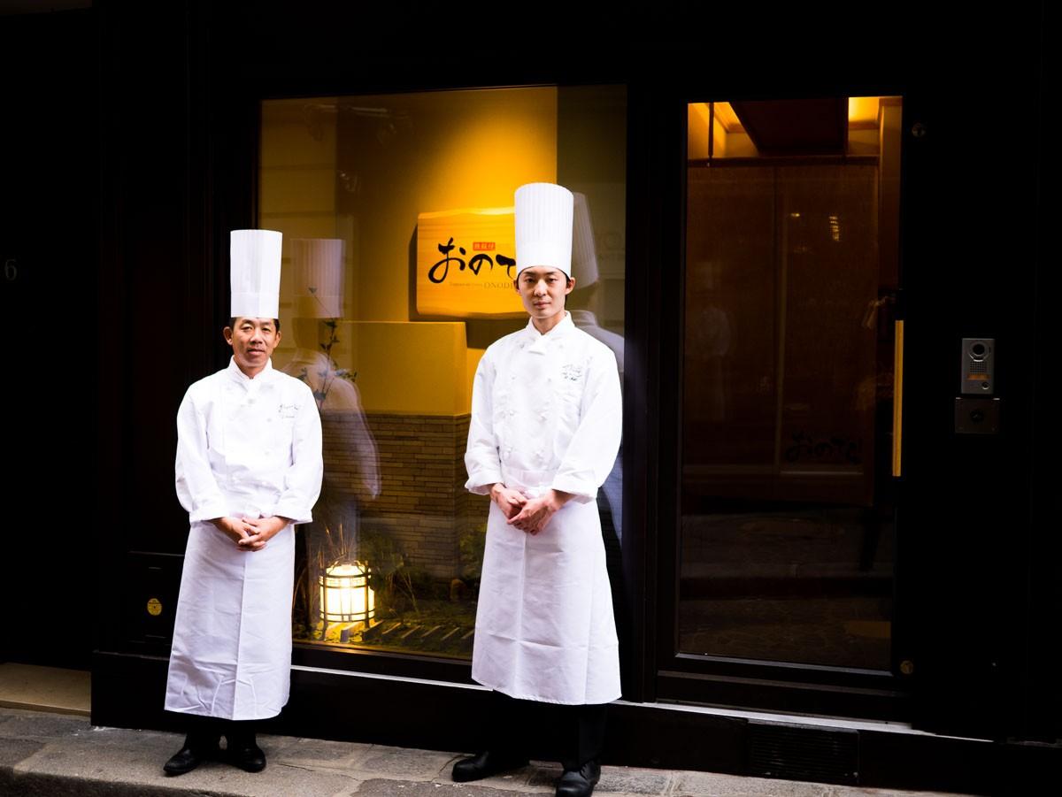 Teppanyaki Onodera, Paris
