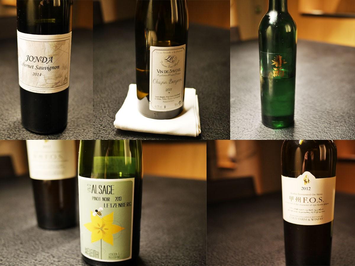 Vins français, japonais et saké.